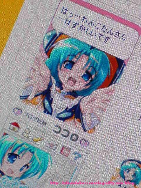 Sn320022_0001